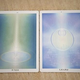 新たな楽器 と 神代の言の葉カード
